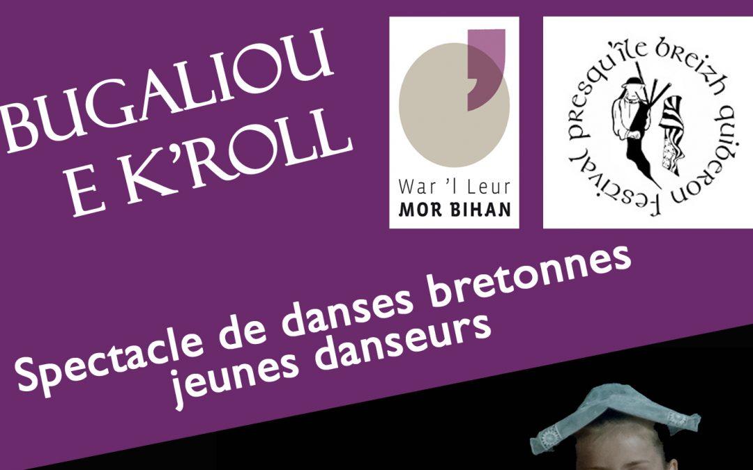 le Festival Presqu'île Breizh participe au festival des jeunes danseurs